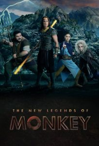 Nowe legendy o Małpim Królu